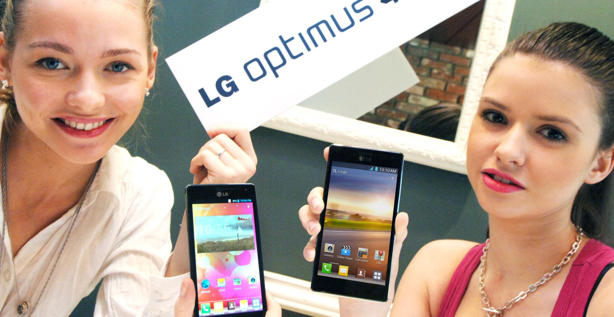 Optimus 4X er den hittil råeste mobilen fra LG, men noe enda bedre skal være på vei.