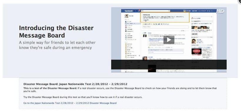 Dersom ulykken skulle være ute, kan japanere raskt melde fra om hvordan de har det via Facebook.