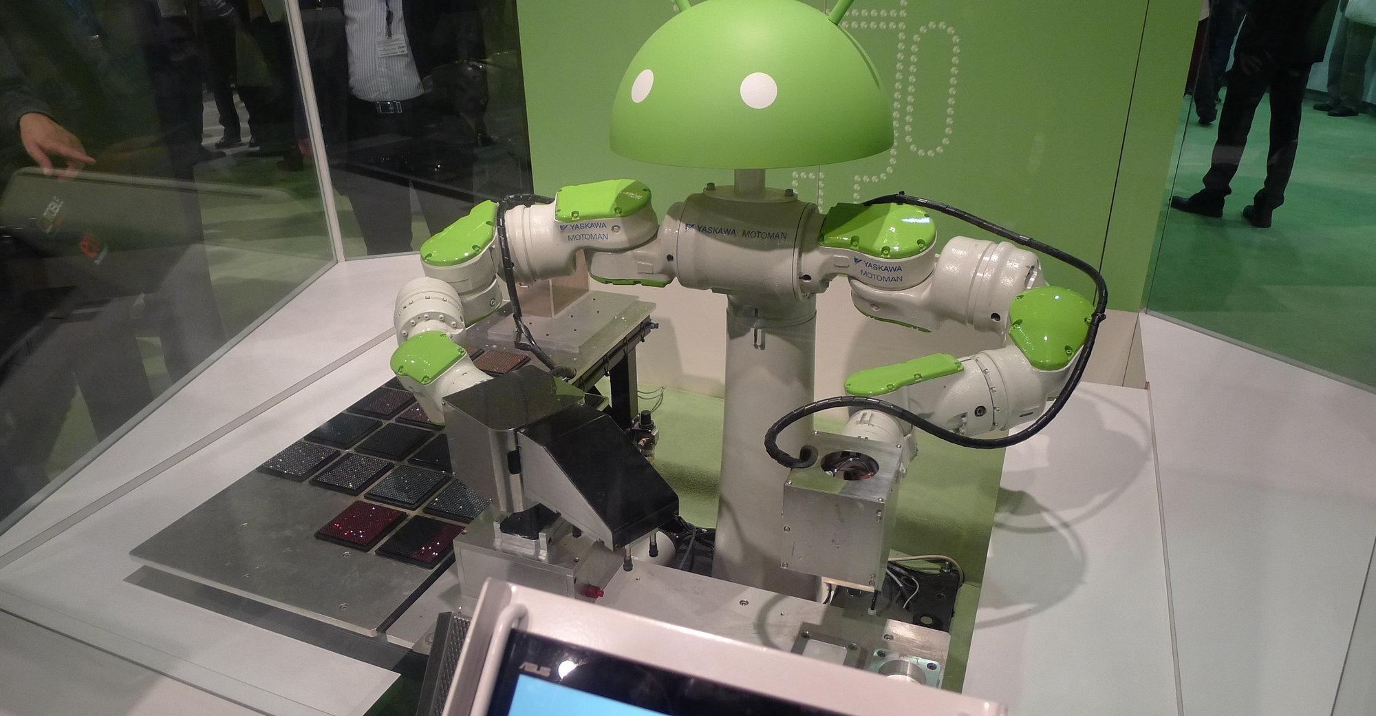 Android-roboten dekorerte deksler.