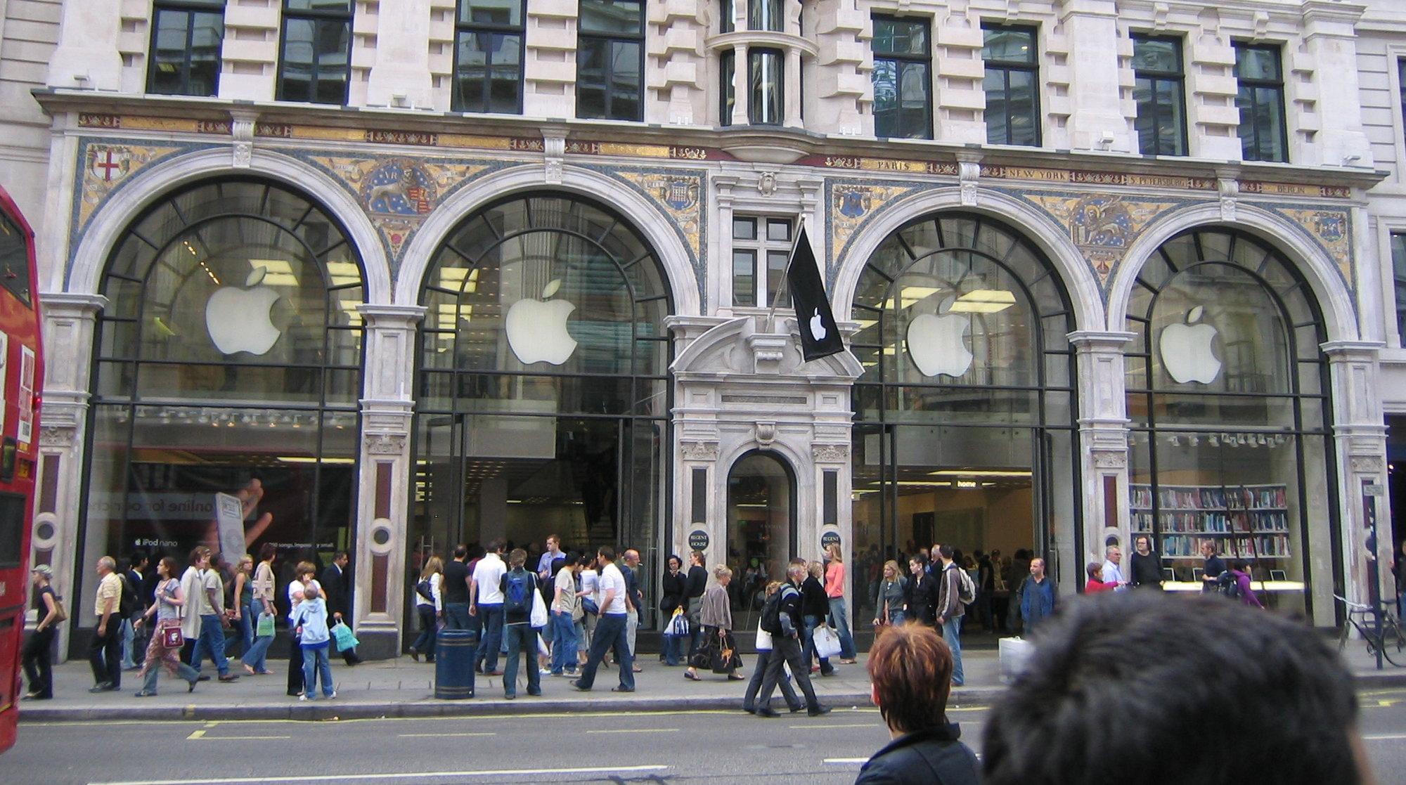 Apples parade-butikk i London ligger i delvis norskeide  Regents Street. Dermed får vi også husleie av selskapet.
