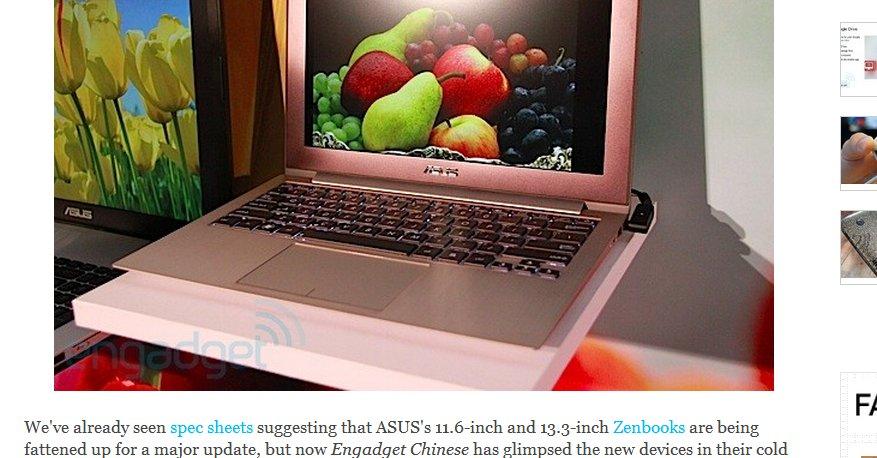 Engadgets «snikfoto» av nye Zenbook med full-HD-panel.