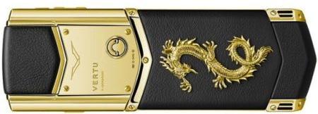 Luksusmerket Vertu kan gi sårt tiltrengte penger i kassen til Nokia.