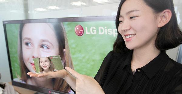 LGs nye mini-panel har en svært imponerende oppløsning.