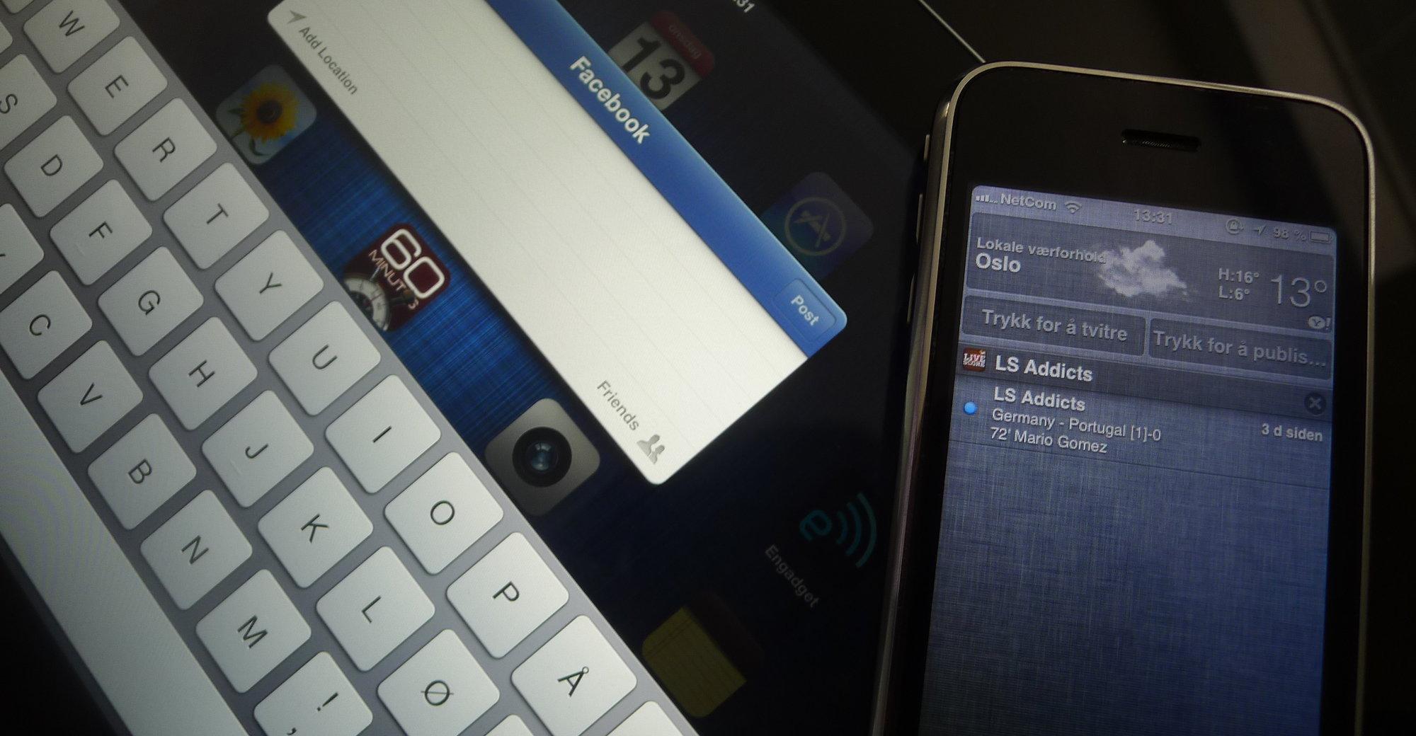 Vi har tatt en liten titt på iOS 6 - den første beta-versjonen som ble lansert under årets WWDC.