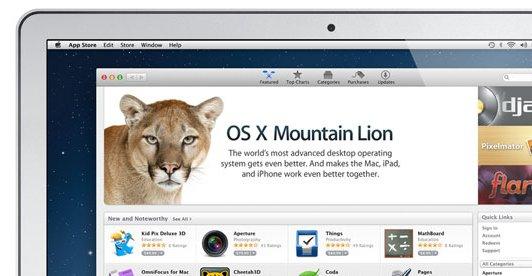 Mountain Lion blir trolig kraftig oppdatert i morgen.