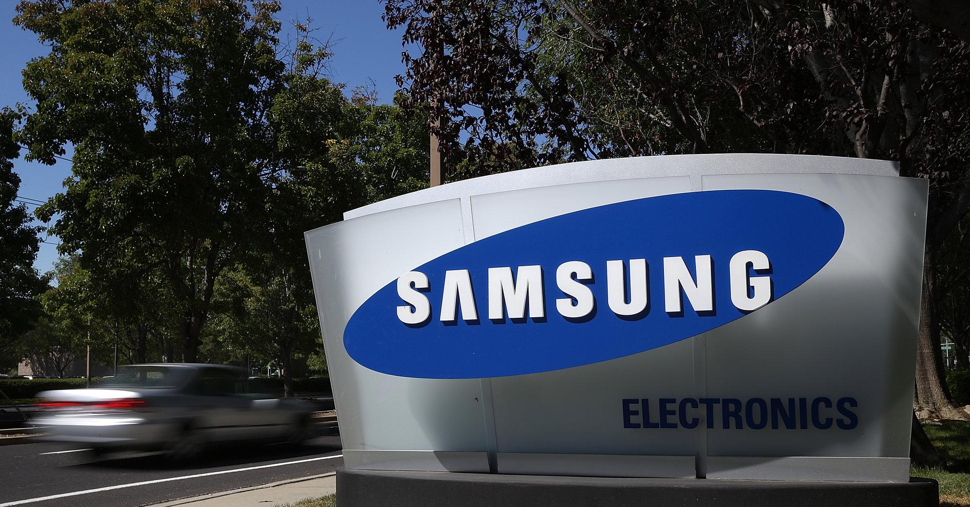 Samsung bygger gigantisk utviklings- og forskningssenter.