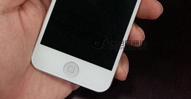 Ikke bli overrasket om det er denne Apple viser frem 12. september.