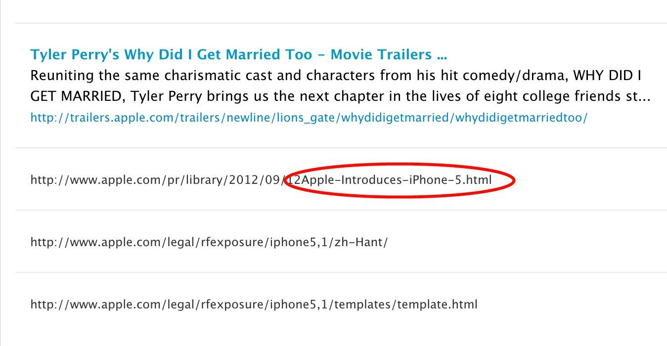Dette søkeresultatet var tilgjengelig fra apple.com i noen minutter i dag ettermiddag.