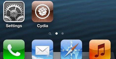 Har du symbolet øverst til høyre på din telefon, kan du laste ned programvare som Apple ikke har godkjent. På egen risiko, naturligvis.