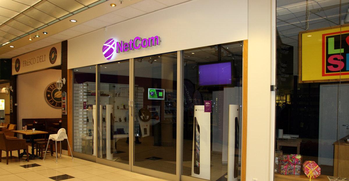 Slik så det ut utenfor NetCom-butikken i Byporten i Oslo i dag morges kl. 8.30, en og en halv time før butikken skulle åpne. Ingen iPhone 5-fantaster å se der, nei.