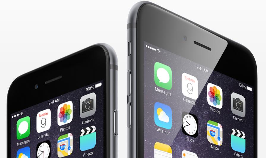 Apple er ikke klare til å kvitte seg med 16 GB-modellen riktig ennå.